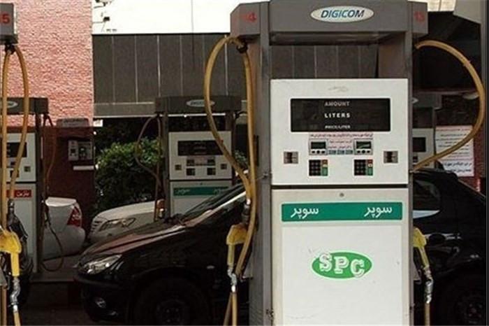 مشکلی در عرضه بنزین سوپر و گازوئیل وجود ندارد!
