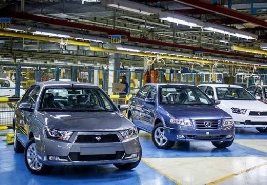 اعلام زمان جدید قرعه کشی ایران خودرو؛ ثبت نام ادامه دارد!