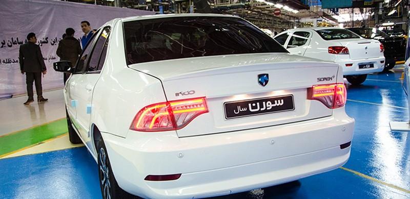 جدول ظرفیت محصولات ایران خودرو در طرح پیش فروش مرداد 1400 (مرحله دوم)