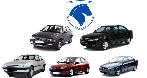 اعلام شرایط تبدیل حواله های ایران خودرو به سایر محصولات - شهریور 1400
