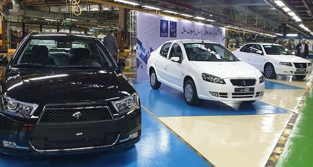 جدیدترین آمار تیراژ تولید محصولات ایران خودرو به تفکیک هر دستگاه + جدول