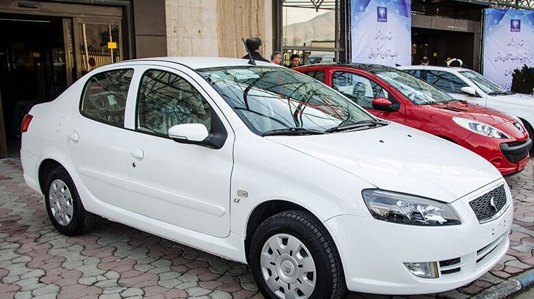 مشخص شدن زمان قرعه کشی فروش فوق العاده ایران خودرو - شهریور 1400
