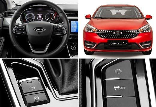 آپشن های فنی بکار رفته در خودرو آریزو 5 جدید رسما معرفی شد