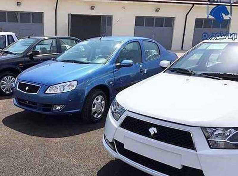 جدیدترین قیمت خودرو در بازار آزاد؛ ۱۲ شهریور ۱۴۰۰ + جدول