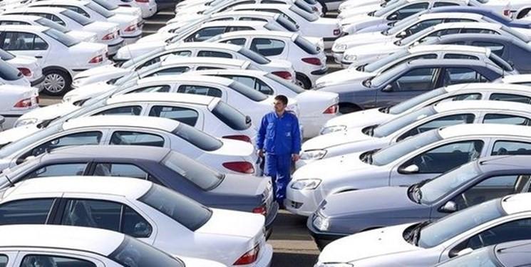 جدید ترین قیمت خودرو در بازار آزاد؛ نه گران شد و نه ارزان - ۱۷ شهریور ۱۴۰۰