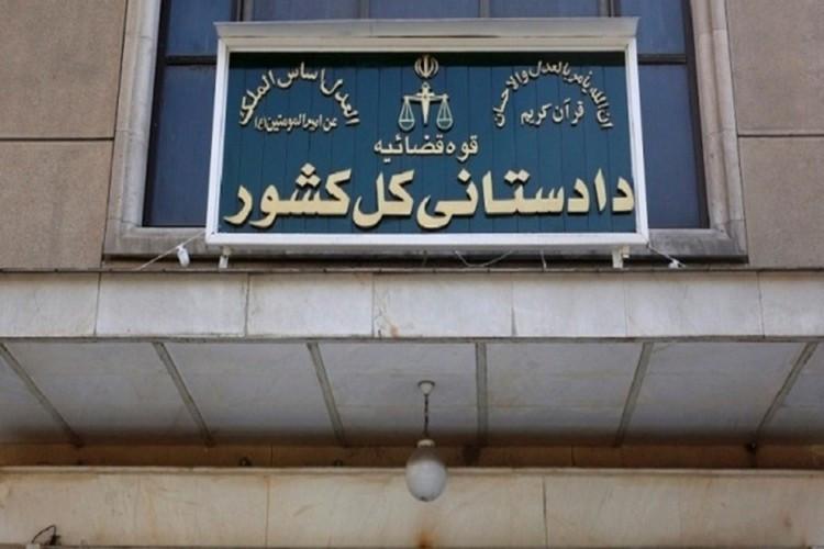 تاکید دوباره دادستان کل کشور: برگ سبز خودرو از نظر ما سند رسمی است