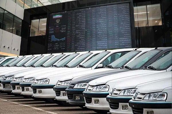 انتشار جزئیات عرضه خودرو در بورس کالا