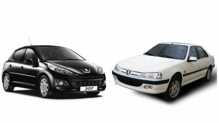 برگزار شدن مرحله 22 از قرعه کشی فروش فوق العاده ایران خودرو + ظرفیت