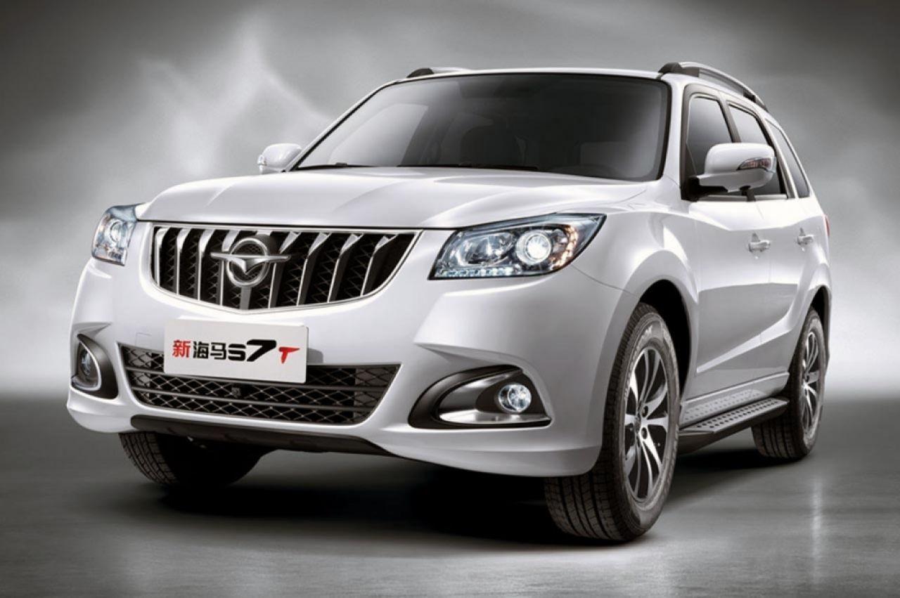 اعلام طرح جدید فروش فوری هایما S7 پلاس - مهر 1400 (بدون محدودیت)