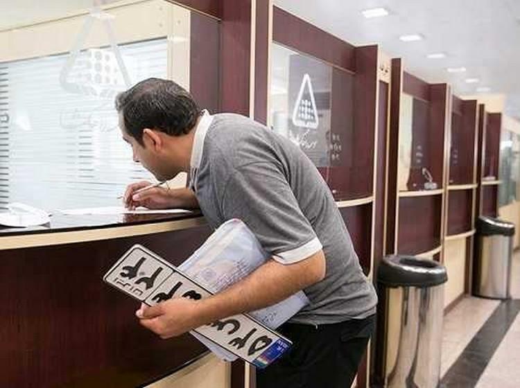 پلیس به انتشار شایعات درباره مؤسسه رهگشا واکنش نشان داد